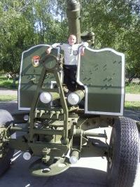 Даниил Тухлиев, 30 марта 1995, Челябинск, id123504226