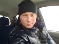 Саша Дербенев, 4 марта 1996, Стерлитамак, id126275607