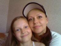 Наталья Сенникова, 25 января , Киров, id144600311
