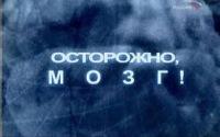 Матвей Бондарь, 23 октября , Москва, id129558732