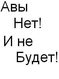 Ma Ma, 23 ноября 1980, Киев, id136538456