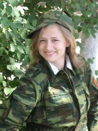 Гусёна Лапчитая, 16 сентября 1998, Батайск, id152046623