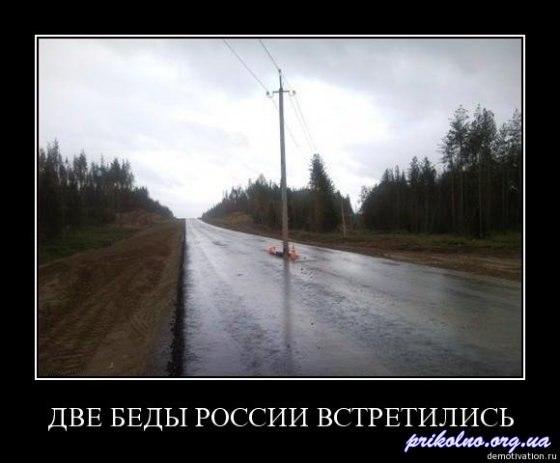 Болгарское национальное телевидение извинилось за некорректное обозначение Крыма на карте, - посольство Украины - Цензор.НЕТ 65