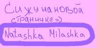 Маленькая Киса, 2 августа , Черкассы, id60814153