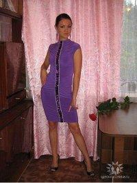 Надежда Бабенко, 14 мая 1992, Екатеринбург, id88029113
