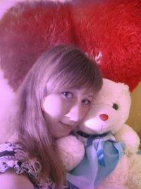 Екатерина Дерябина, 10 января 1991, Чита, id92372956