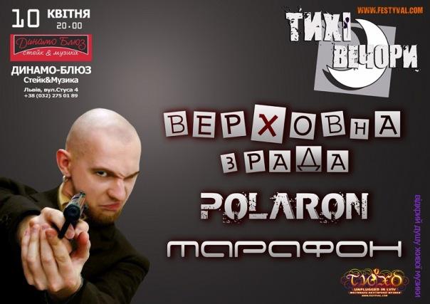 Image: http://cs10316.vkontakte.ru/u16396798/130973345/x_26ed4b32.jpg