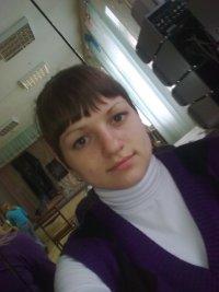 Аня Седлак, 2 апреля 1991, Нижний Новгород, id84483082