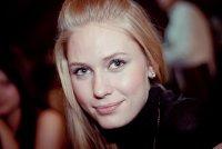Ленка Дмитриева, 7 сентября 1998, Сургут, id87974488