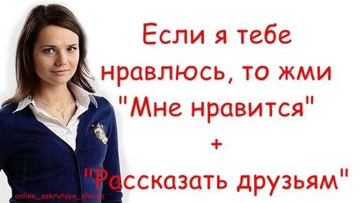 фото приколы с закрытой школы: