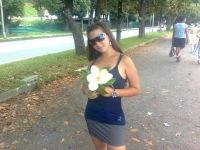 Кристина Юдина, 11 марта , Краснодар, id127954134