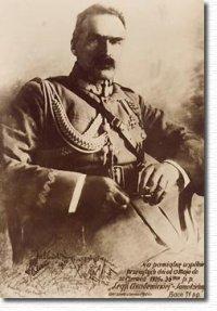 Юзеф Пилсудский
