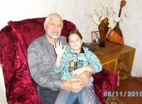 Борис Генерозов, 3 января 1949, Асино, id48723923