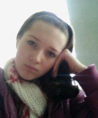 Александра Волкова, 31 января , Санкт-Петербург, id74884089