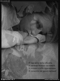 Полина Евгенивна, 20 мая 1987, Сумы, id77277477