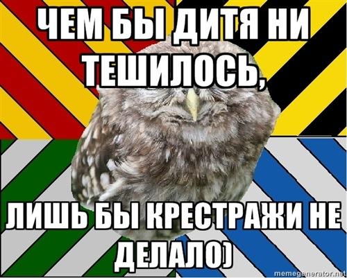 https://cs10317.vkontakte.ru/u7974476/140828935/x_6550af58.jpg