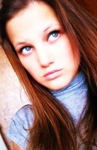 Ирина Волшебница, 16 апреля 1991, Москва, id110428472