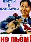 Алексей Чернов, 16 февраля 1966, Москва, id29084508