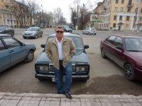 Павел Лазарев, 15 февраля 1967, Тверь, id50491599