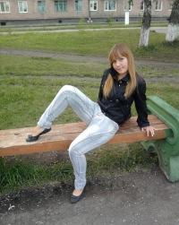 Кристина Молоханова, 21 октября , Белово, id68465369