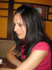 Лусине Алексанян, 19 апреля 1994, Киев, id102633488