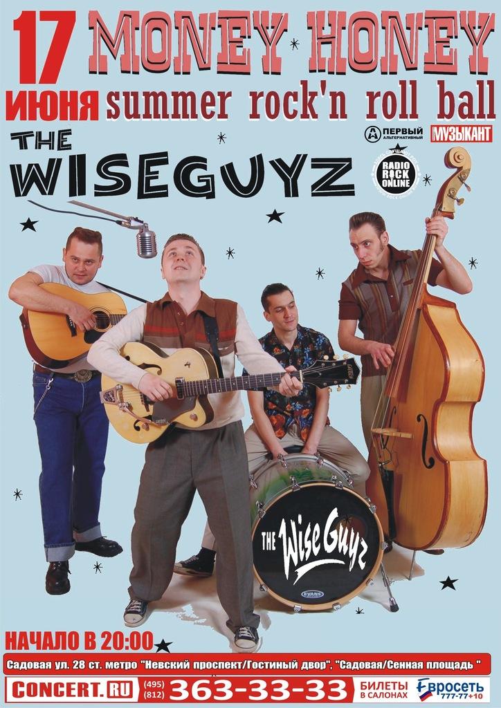 The WiseGuyz Summer rock'n'roll ball