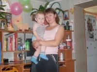 Ольга Исакова, 20 марта 1998, Новосибирск, id115373459