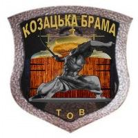 Козацька Брама, 16 августа 1995, Киев, id136910460