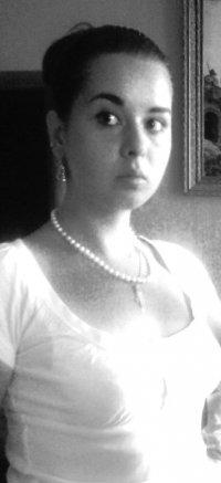 Евгения Зуева, 16 марта , Подольск, id21044828