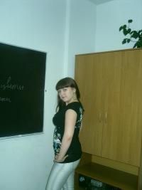 Дарья Ковалёва, 16 июня 1992, Ставрополь, id82415335