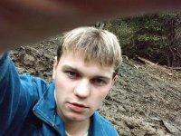 Максим Попов, 12 ноября , Екатеринбург, id1305803