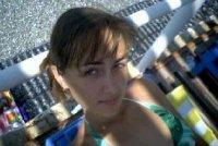 Елена Гаус, 1 июня 1989, Абакан, id13902976