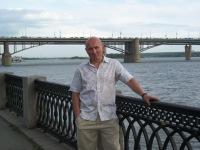 Сергей Кавешников, 10 марта , Новосибирск, id120887853