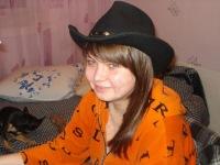 Алена Клубничкина, 13 октября , Сургут, id136064665