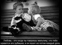Bella Kukla, 18 июля 1998, Мелитополь, id159701329