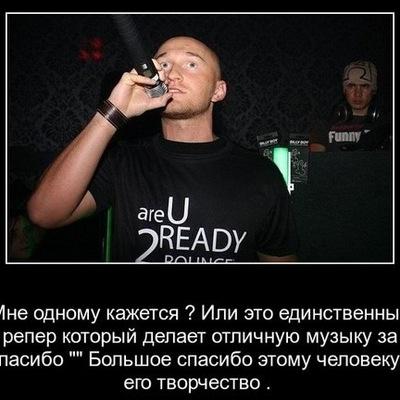 Александр Батальщиков, 25 августа 1994, Новосибирск, id170800888