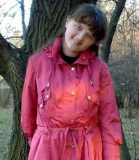 Елена Клеценко, 1 июля , Николаев, id119350261