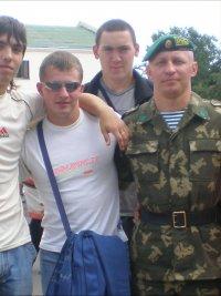 Иван Голуб, 4 октября , Минск, id14377406