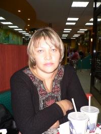 Эльвира Нагимова, 18 августа 1998, Ачинск, id151486844