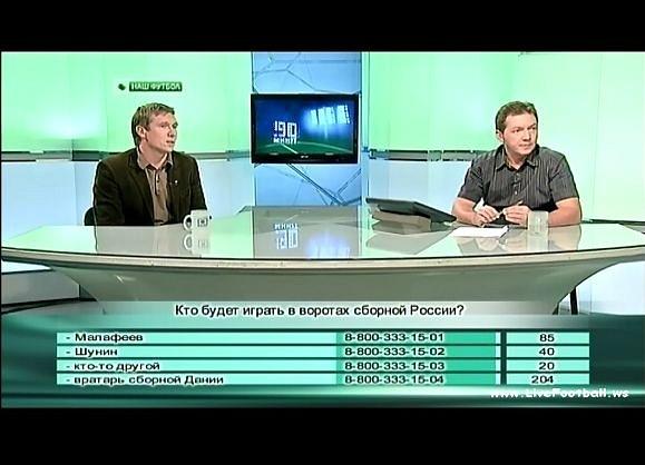 http://cs10321.vkontakte.ru/u31717073/119460694/x_504201b2.jpg