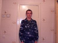 Женя Матвеев, 2 июня 1979, Казань, id57884761