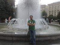 Rasool Lover, 9 декабря , Донецк, id88278262
