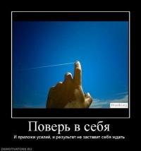 Бэлик Раднаев, 1 июля 1985, Улан-Удэ, id128482087