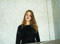 Natalia Kovtunenko