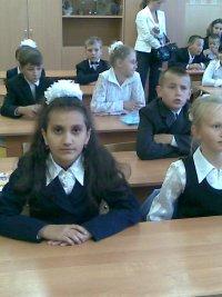 Карина Сугян, 25 июля 1998, Черняховск, id77623514