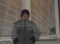 Аркадий Михайлов, 1 ноября , Чебоксары, id97325640