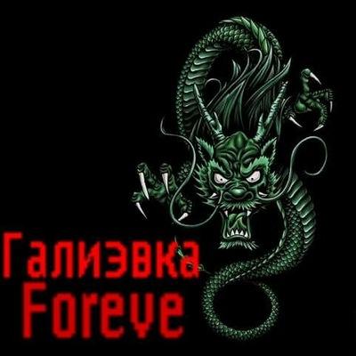 Рамиль Фараджов, 11 января , Улан-Удэ, id133027551