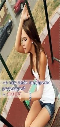 Виктория Игнатьева, 7 февраля , Лениногорск, id145383857