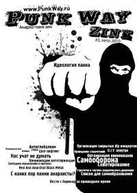 PunkWay zine #3