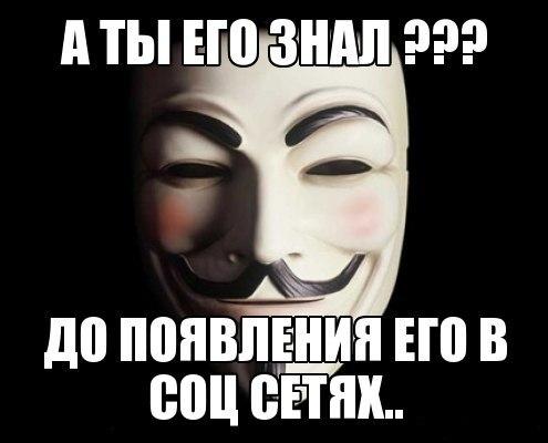 V» значит Вендетта | ВКонтакте